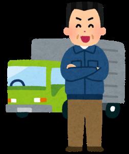 自動車・物流に関すること 自動車を保有したり、貨物を運送・保管する事業や人を運送する事業を始めるには、それぞれ関係する許認可等申請手続きが必要です。